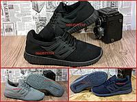 Мужские стильные кроссовки в стиле Adidas. Очень удобная и практичная обувь по прекрасной цене!