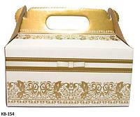 Коробка для солодкого на весілля, коробка для подарунків