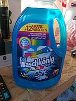 Гель для стирки цветного Waschkonig 3,375 л, фото 1