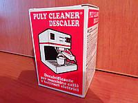 S25 Puly Cleaner Descaler Порошок для чистки від накипу, (10 пакетів по 30гр)