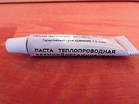 T17 Паста теплопровідна, КПТ-8, 17г