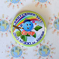 Значок Выпускника детского сада Капитошка