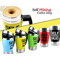 Селф стиринг маг, self stirring mug, self stiring mug, self stirring mag, self stiring mag, self mixing mag