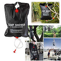 Душ CAPM SHOWER, душ для дачи camp shower, автодуш, подвесной душ,кемп шавер, кемп шовер, походный душ,