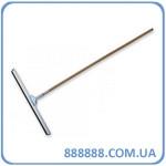Скребок для уборки воды с пола 60см алюминиевый ES2262-H Bradas - Инструменталлика в Николаеве