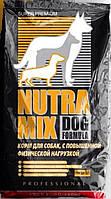 Nutra Mix Professional Сухой кормдля сильных и атлетичных собак всех возрастов, ведущих активный образ жизни, 3кг