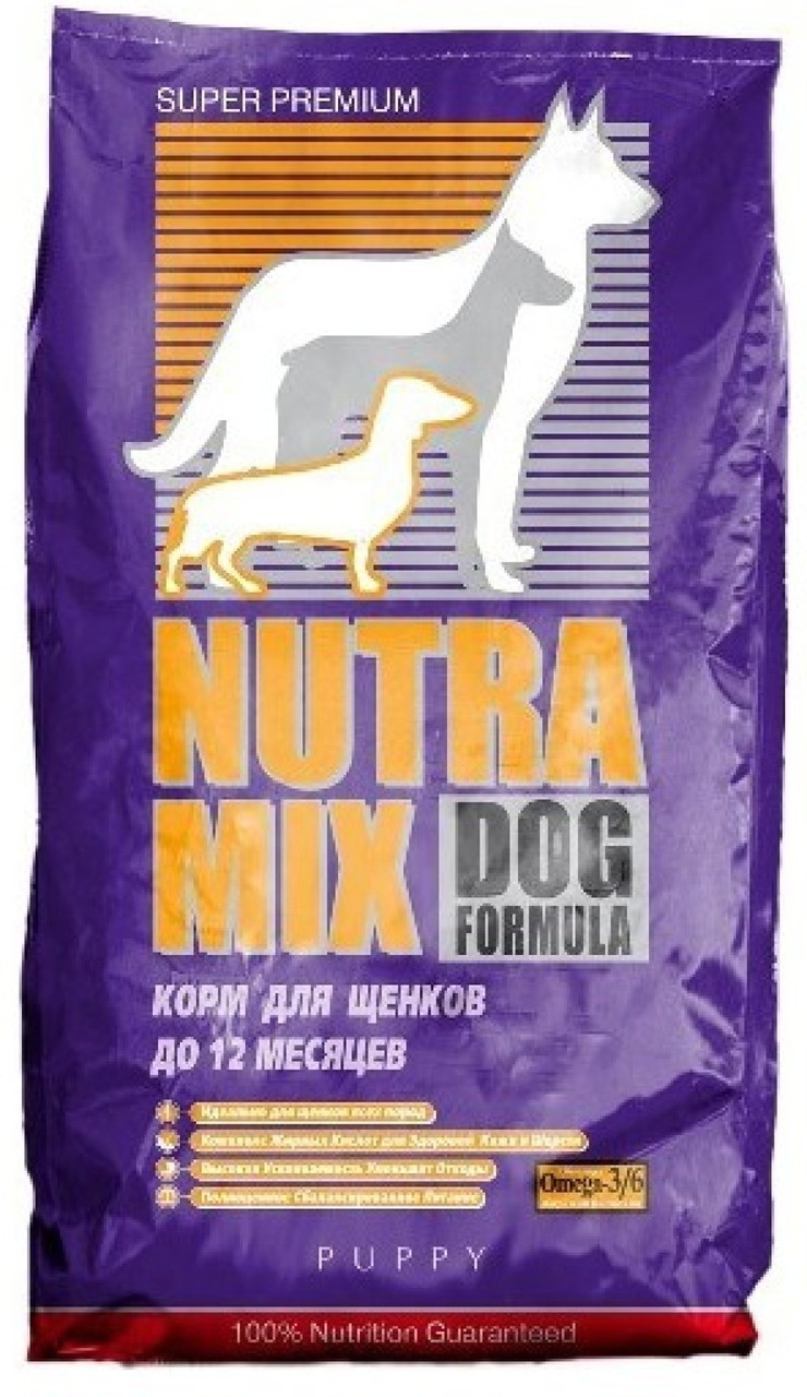 Nutra Mix Puppy Сухой корм для щенков всех пород, 7,5кг