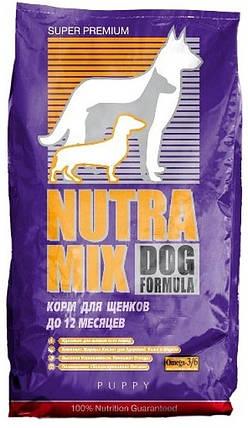 Nutra Mix Puppy Сухой корм для щенков всех пород, 7,5кг, фото 2
