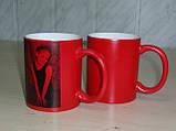 Магические чашки красные 310 мл, фото 2
