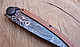 Deejo Black palisander 37g (перо) 1GB102, фото 6