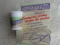Подноготный, крем для восстановления ногтей, 15 мл, фото 1