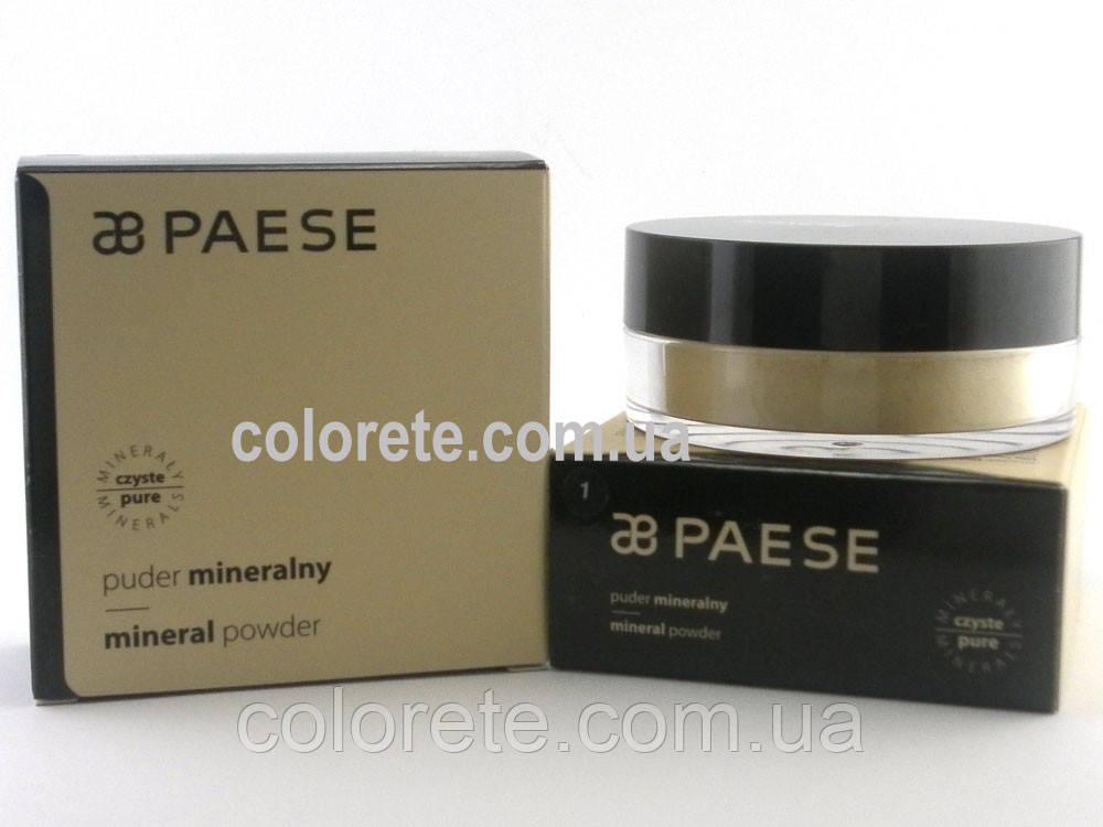 Paese Рассыпчатая пудра Минеральная (01) Mineral Light Beige Powder