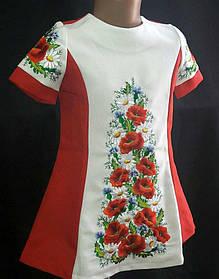 """Шикарне плаття для дівчинки вишитий на габардині """"Польові квіти"""""""