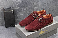 Туфли мужские YDG Bellini бордовые,натуральная кожа.