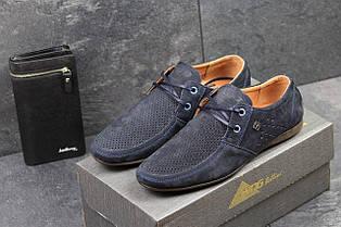 Туфли мужские YDG Bellini синие,натуральная кожа.