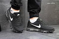 Мужские кроссовки Nike Flyknit Max, сетка, черные / кроссовки для зала мужские  Найк Флукнайт Макс, стильные