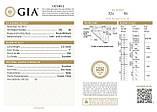 Бриллиант 0.23 кт GIA VS2/F 630$, фото 2