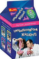 Набор для детей (8+) научные развлечения НЕНЬЮТОНОВСКАЯ ЖИДКОСТЬ