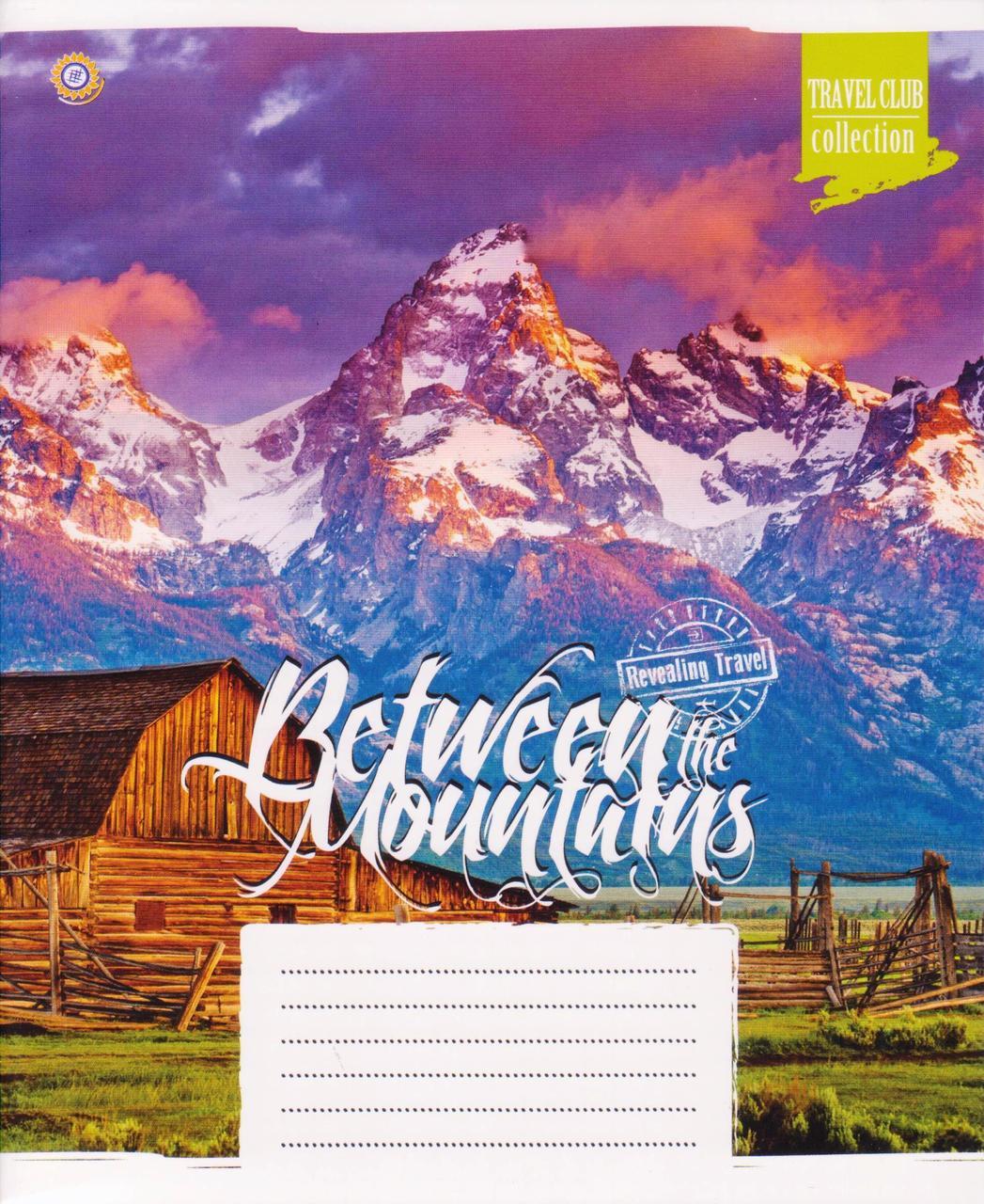 "Тетради 60 л.клетка ""Betwetn the Mountains"""