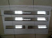 Накладки на пороги Volkswagen Passat B6 /CC/B7 2005- / 2008 4шт. Standart