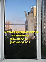 """Москитные сетки """"Антикошка"""" на пластиковые окна"""