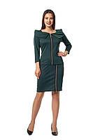 Красивый женский костюм Эмили из юбки и жакета с молнией 42-56 размер