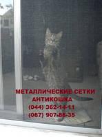 Сетка Антикошка Киев