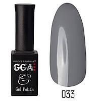 Гель-лак GGA №033 Bone10 мл.