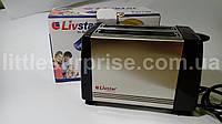 Тостер металический LivStar