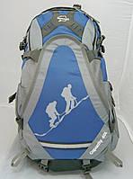 Рюкзак для туризма Leacom Capacity 40 L, Леаком 40 литров, синий с серым
