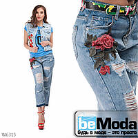 Эффектные женские джинсы  LoLo с дырками и нашивками  голубые