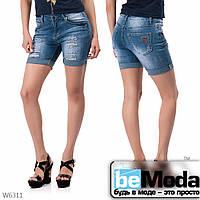 Модные женские шорты с потертостями New Jeans синие