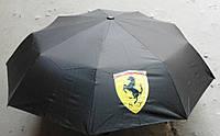 Зонт.Зонты  N O V E l .Мужской в 3 сложения.Автомат.