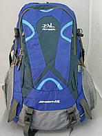 Рюкзак для туризма Jetboil Adwenture 40 L, Джетбоил 40 литров, фото 1