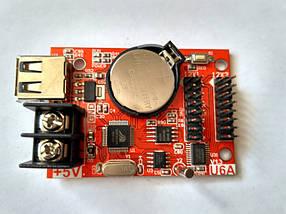 Контроллер  HD-U6A для бегущей LED строки 320х32, фото 3