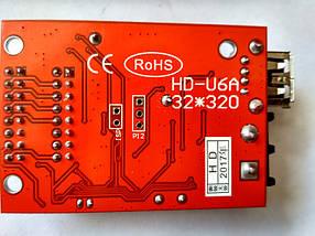 Контроллер  HD-U6A для бегущей LED строки 320х32, фото 2