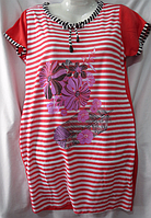 Домашнее платье на девочку  ( XL - 5XL 10-15 лет )