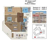 Трикімнатна квартира 89  кв.м., фото 1