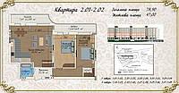 Трикімнатна квартира 80  кв.м., фото 1