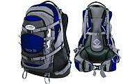 Рюкзак Terra Incognita Tirol 35 синий/серый