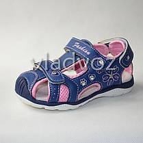 Детские босоножки сандалии для девочки на девочек синие Tom.m 26р., фото 2