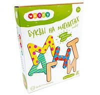 Набор деревнных букв на магнитах Woody (русский язык)