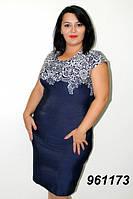 Стильное, женственное платье! 48 р