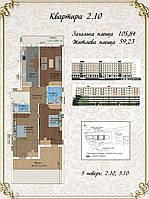 Трикімнатна квартира 105  кв.м., фото 1