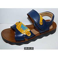 Детские кожаные босоножки для мальчика, 33-38 размер