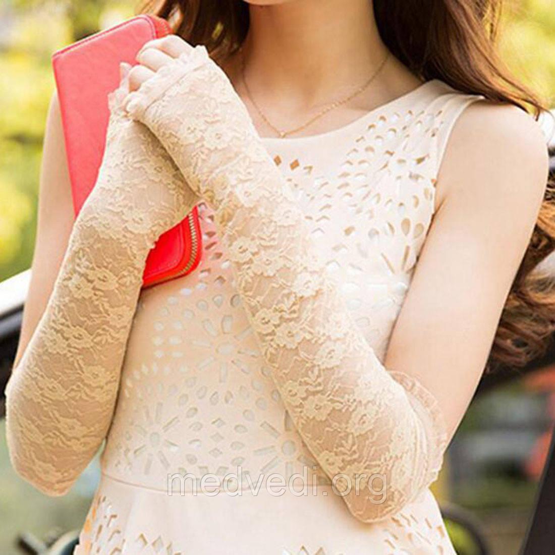 Длинные бежевые митенки, ажурные перчатки без пальцев