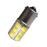 Светодиодная лампа цоколь 1156 12-SMD 5050, 12В, силикон