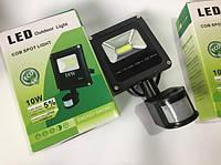 Прожекторы LED 10w с датчиком движения Новое поколение светодиодов
