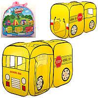 Палатка M 1424 школьный автобус, 2 входа, 2 окна, в сумке, 39-39-5см (BOC083569)