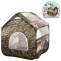 Палатка M 2501 домик 100-100-100 см, 4 окна, 1 вход на змейке, в сумке, 41,5-41,5-6,5см (BOC084589)